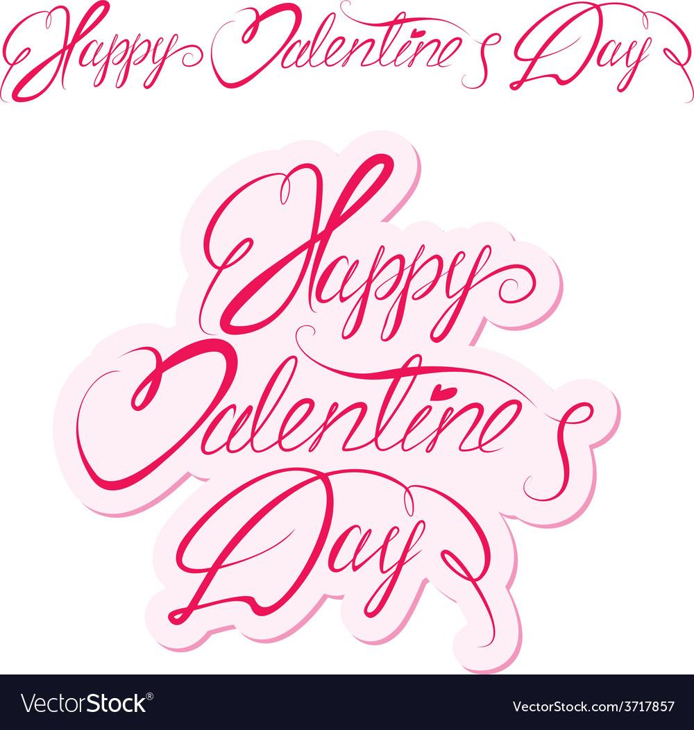 Valentine day calligr 3 380 vector | Price: 1 Credit (USD $1)