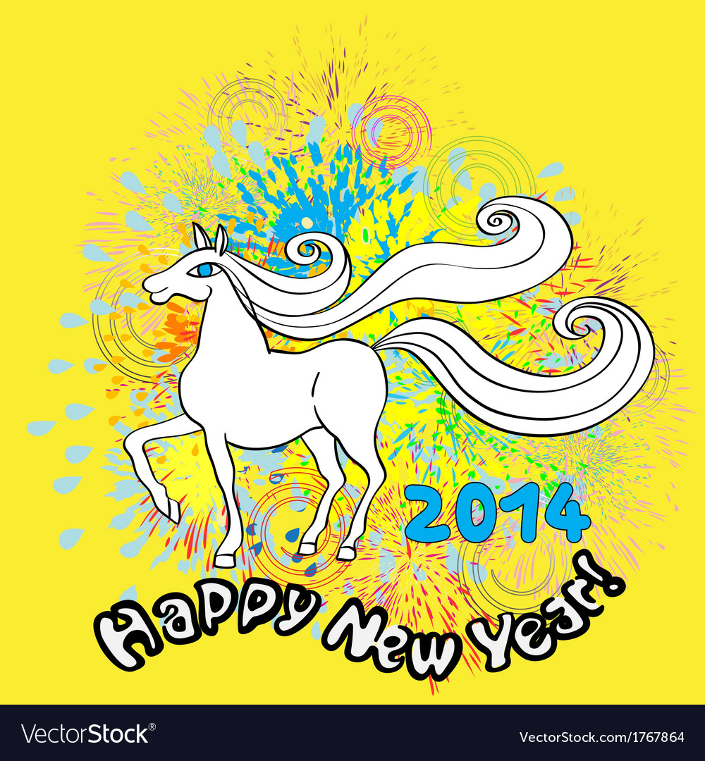 Happy new horse year vector | Price: 1 Credit (USD $1)