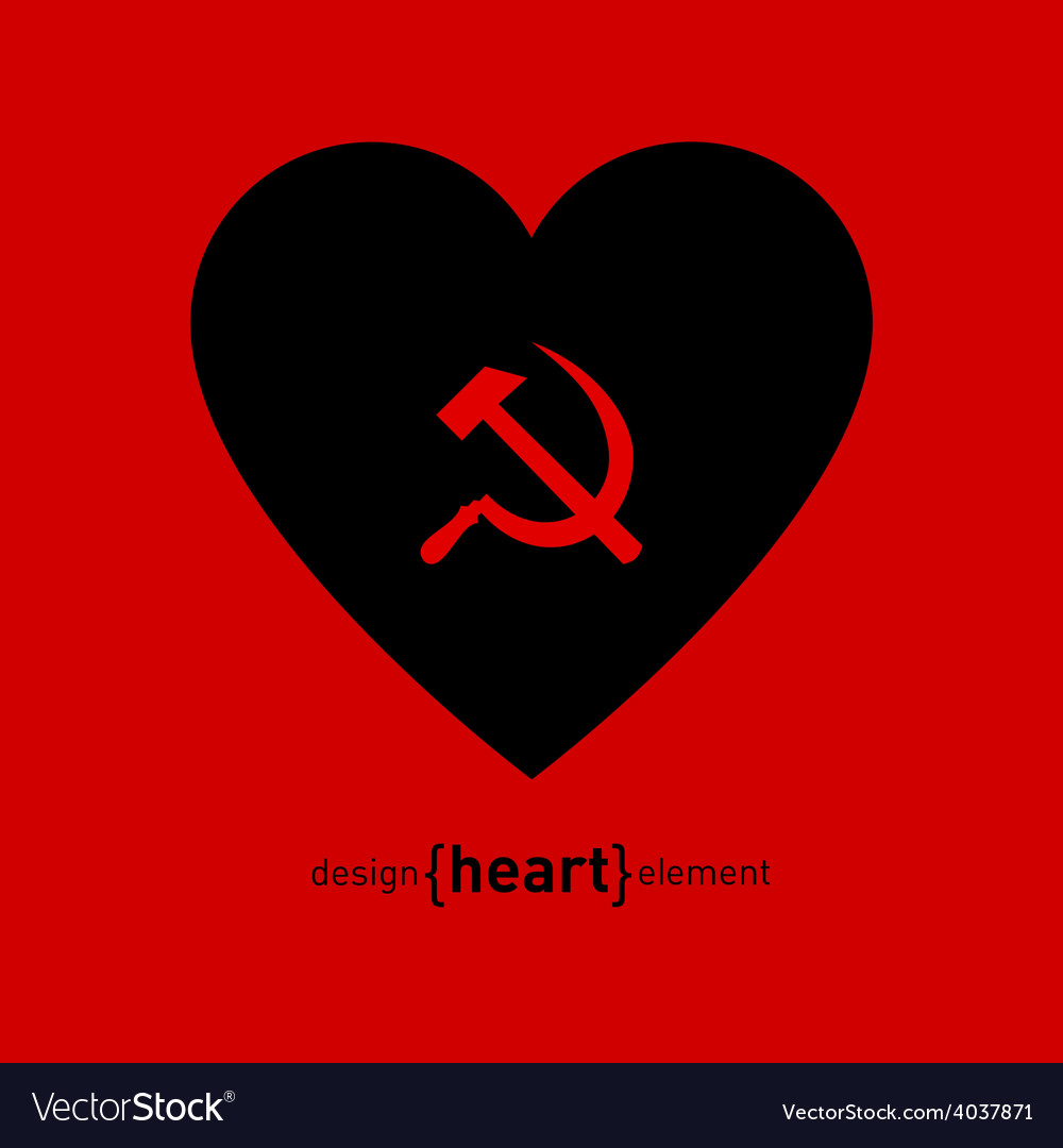 Heart with socialist symbols vector | Price: 1 Credit (USD $1)