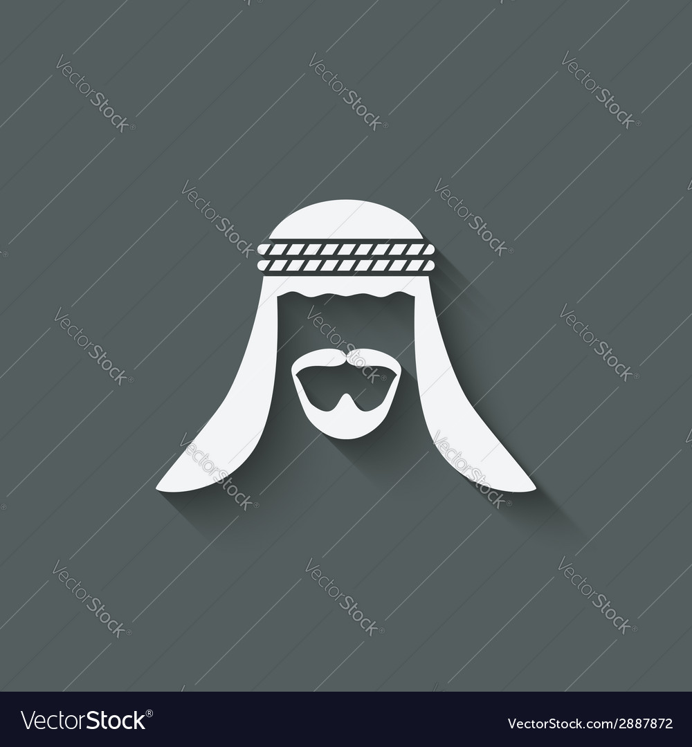 Arabic man avatar vector | Price: 1 Credit (USD $1)