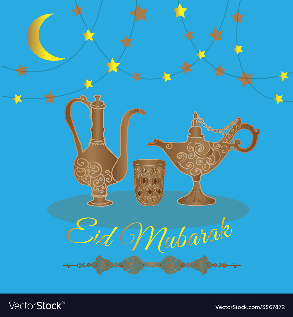 Eid mubarak with teapot and stars vector | Price: 1 Credit (USD $1)