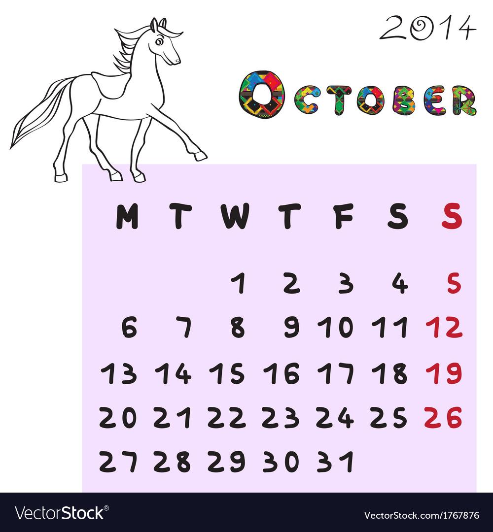 Horse calendar 2014 october vector | Price: 1 Credit (USD $1)