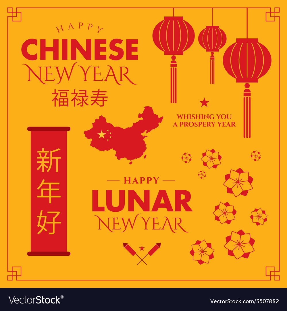 Chinese new year design elements vector | Price: 1 Credit (USD $1)
