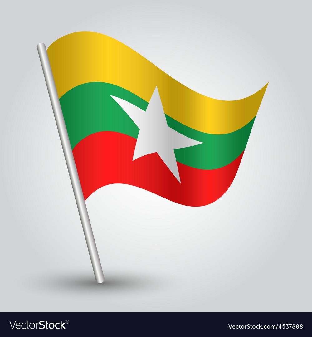 Flag burma vector | Price: 1 Credit (USD $1)