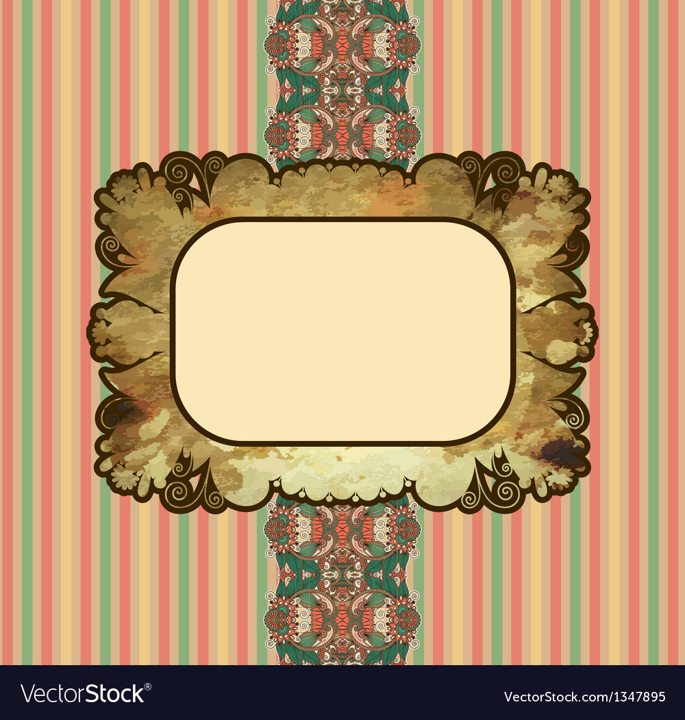 Obsolete royal gold frame design element vector | Price: 1 Credit (USD $1)