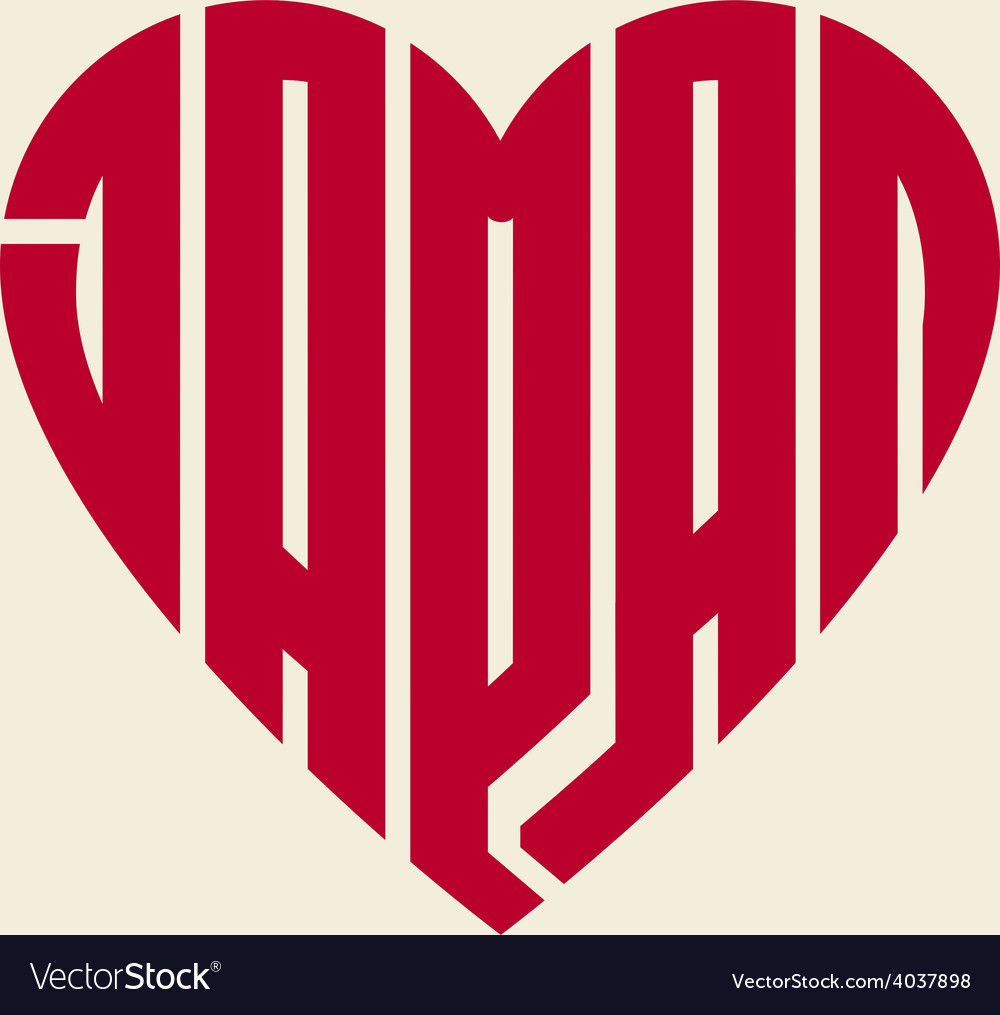 Heart with inscription japan vector | Price: 1 Credit (USD $1)