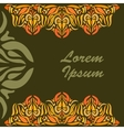 Ornamental lace pattern for greeting cards vector