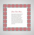 Card with ornamented frame vector