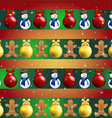 New year pattern with christmas tree toys vector