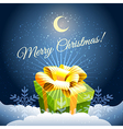 Christmas invitation card with gift vector