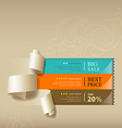 Show colorful paper roll for sales collections vector
