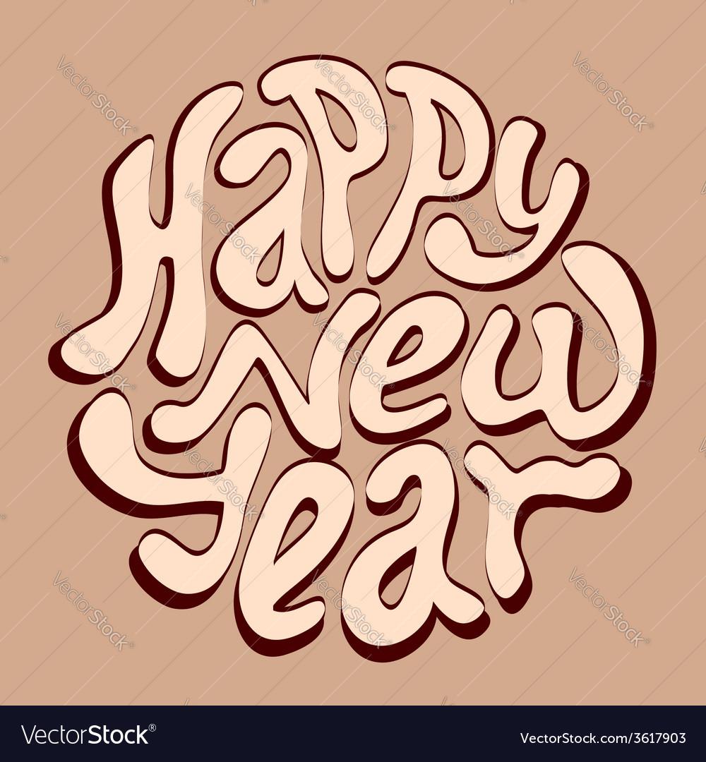 Happy new year inscription vector | Price: 1 Credit (USD $1)
