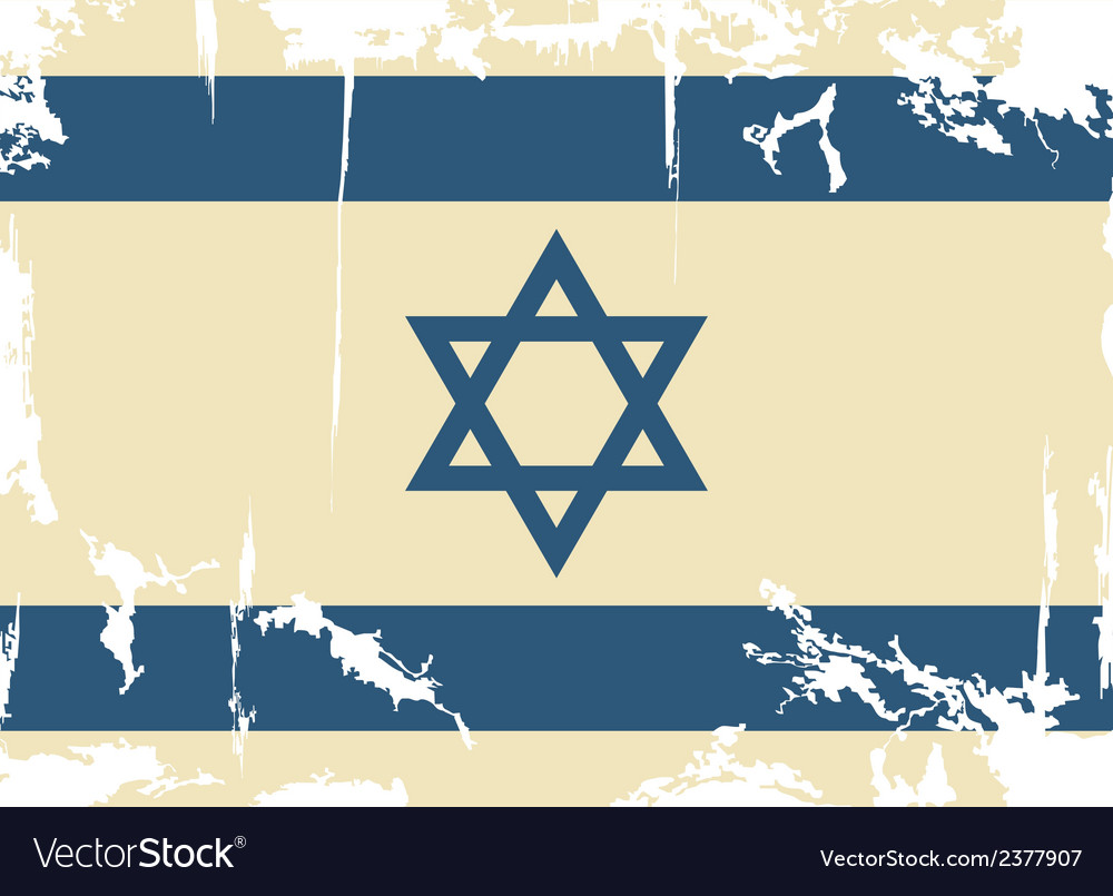 Israeli grunge flag vector | Price: 1 Credit (USD $1)