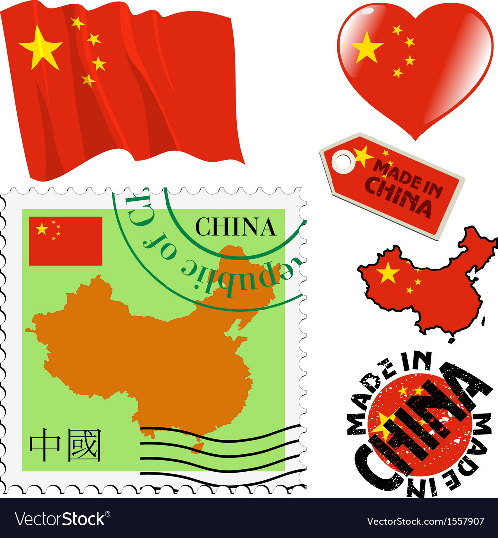 National colours of china vector | Price: 1 Credit (USD $1)