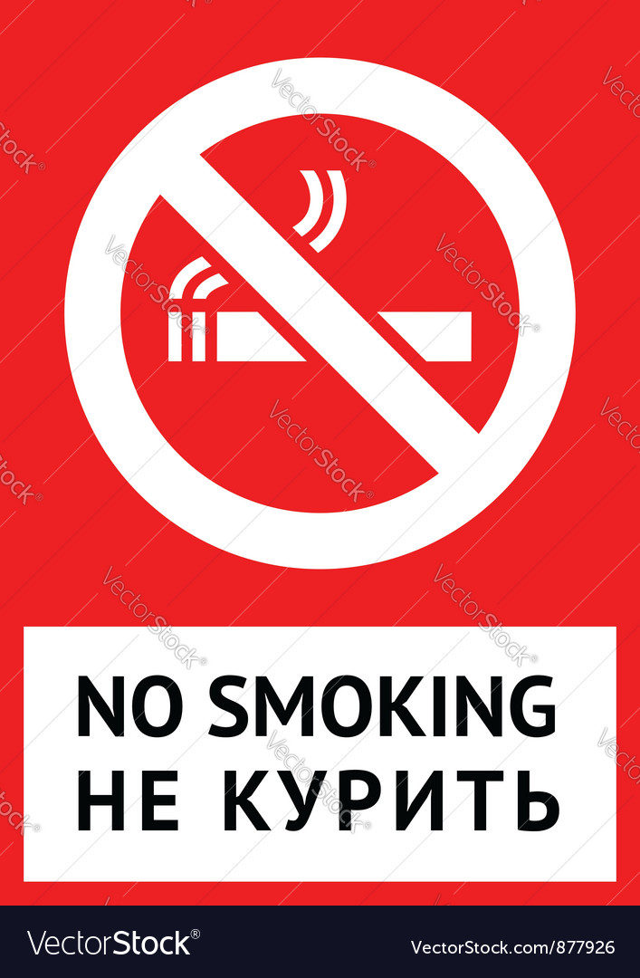 No smoking label vector | Price: 1 Credit (USD $1)