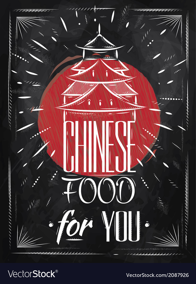 Poster chinese food house chalk vector | Price: 1 Credit (USD $1)