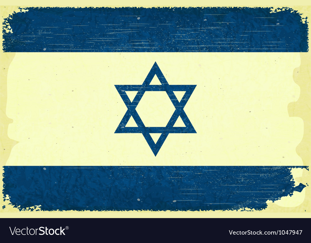 Israel flag vector | Price: 3 Credit (USD $3)
