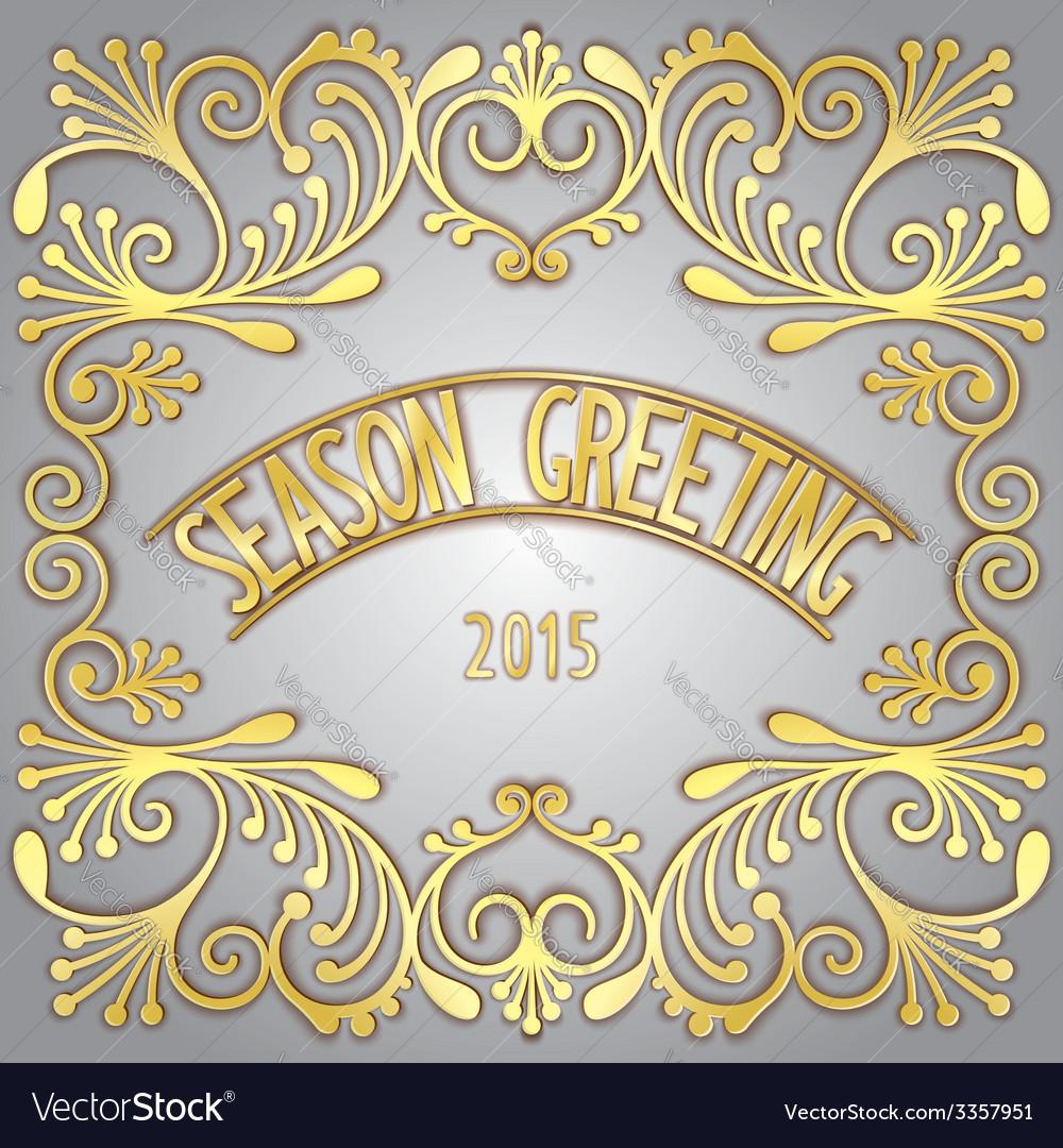 Season greeting 2015 vector | Price: 1 Credit (USD $1)