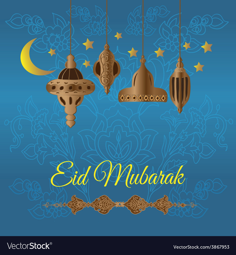 Eid mubarak greeting with lamps vector | Price: 1 Credit (USD $1)