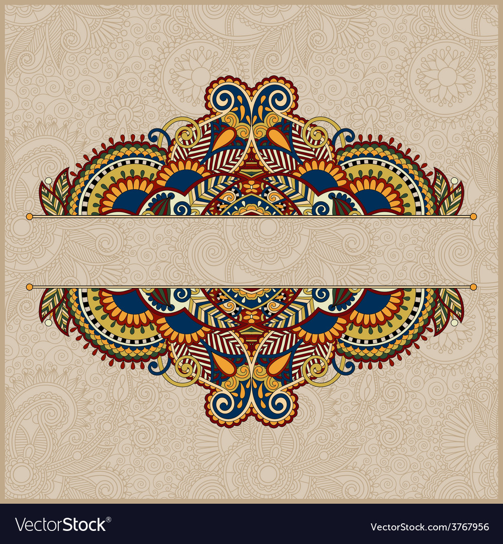 Floral ornamental template in beige colour vector | Price: 1 Credit (USD $1)