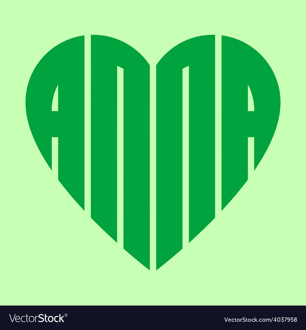 A popular female name anna in heart vector | Price: 1 Credit (USD $1)