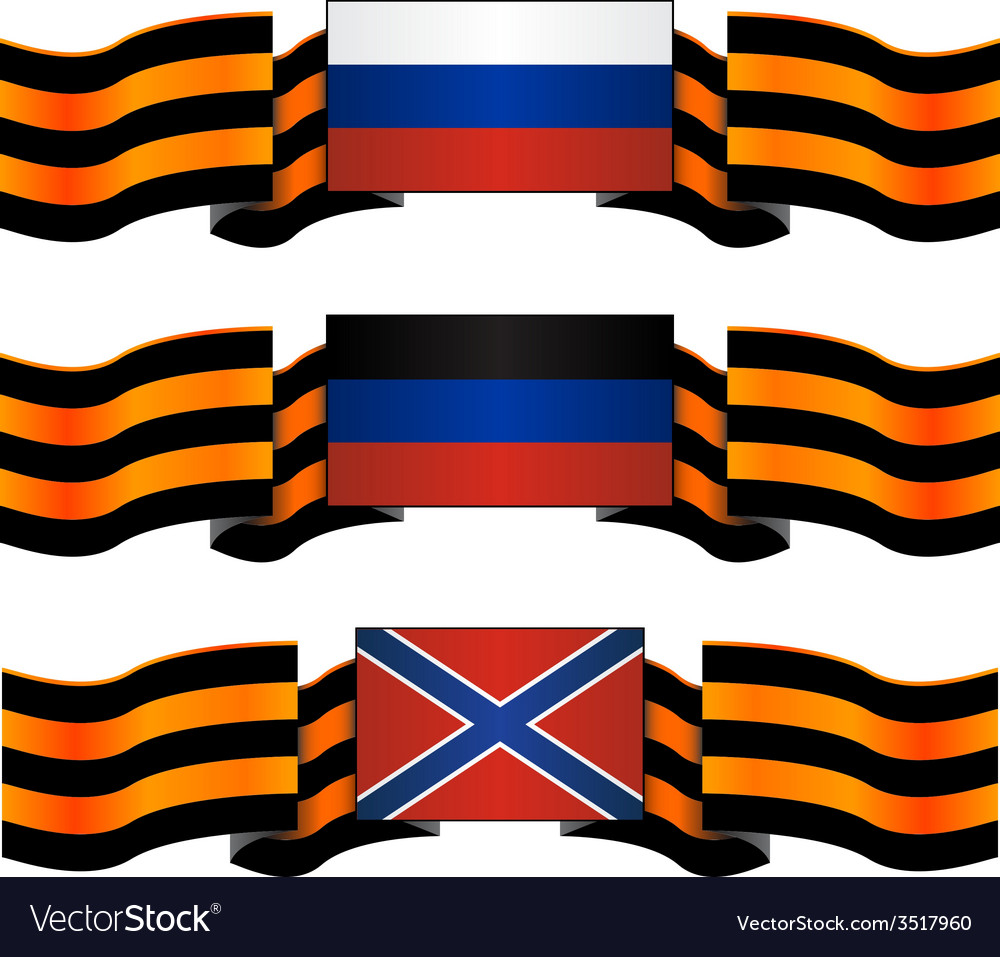 Set of flags of russia donetsk and novorossiya vector | Price: 1 Credit (USD $1)