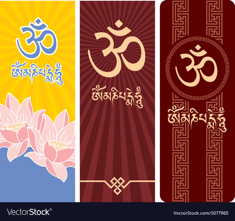 Banners with mantra om mani padme hum vector | Price: 1 Credit (USD $1)
