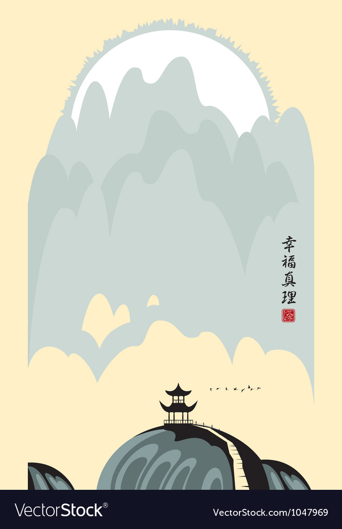 China mountain vector | Price: 1 Credit (USD $1)