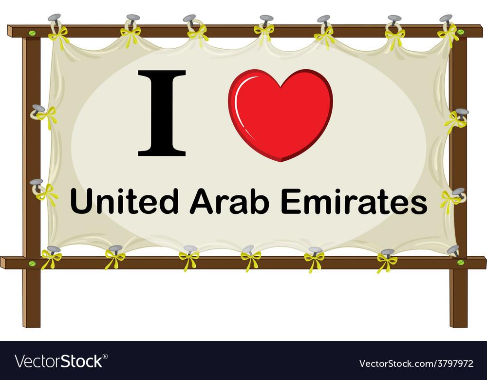 United arab emirates vector | Price: 1 Credit (USD $1)