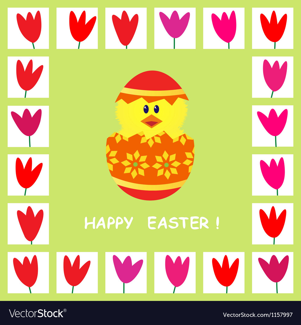 Easter card 4 vector | Price: 1 Credit (USD $1)