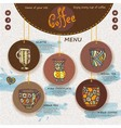 Web site design decorative cup of coffee vector
