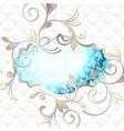 Emblem in vibrant blue on white vector