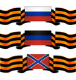 Set of flags of russia donetsk and novorossiya vector