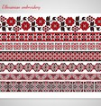 Set of seamless ornamented borders vector