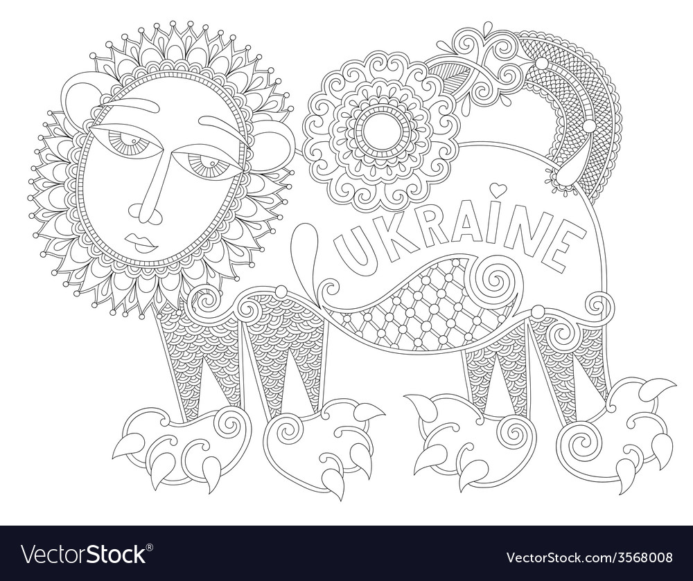 Unusual fantastic creature in decorative ukrainian vector | Price: 1 Credit (USD $1)