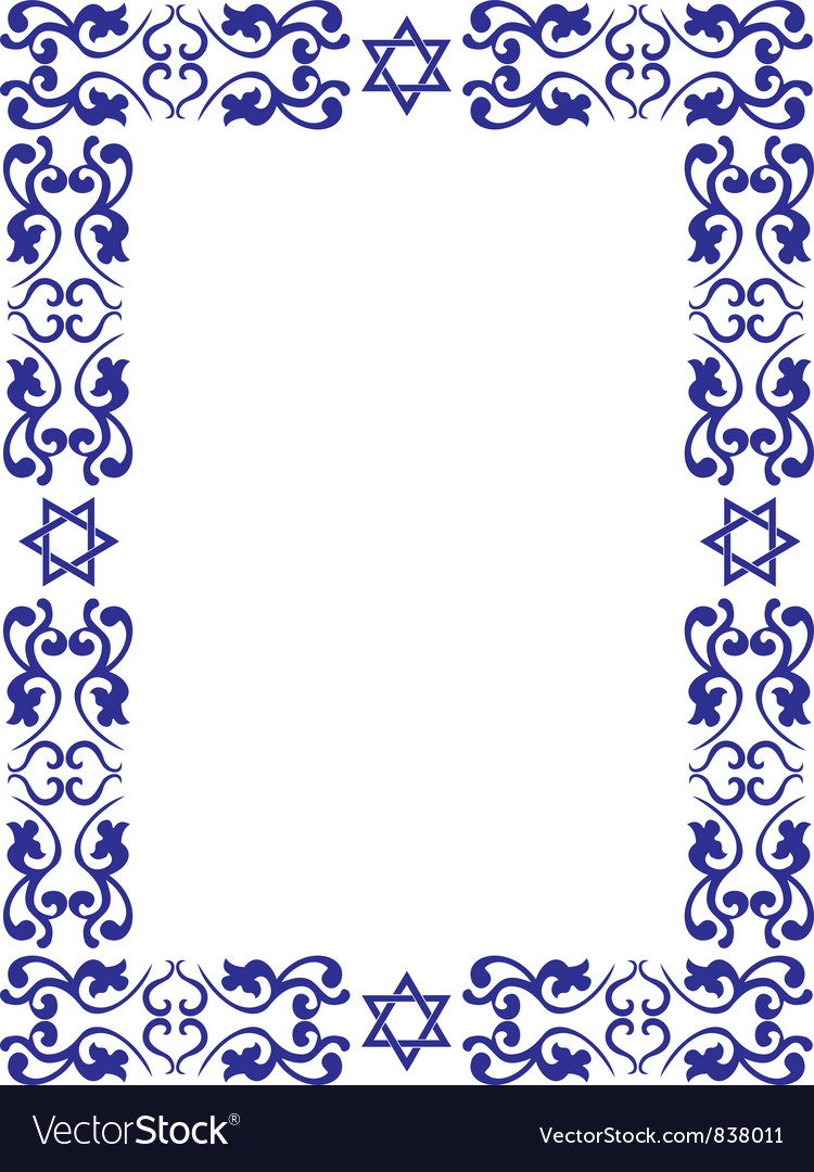 Jewish floral border vector | Price: 1 Credit (USD $1)