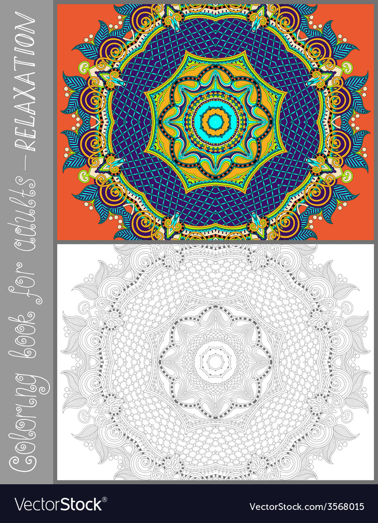 Coloring book page for adults - flower paisley vector   Price: 1 Credit (USD $1)