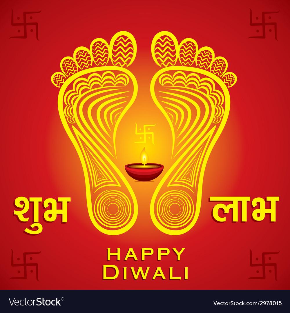 Creative happy diwali greeting card background vector | Price: 1 Credit (USD $1)