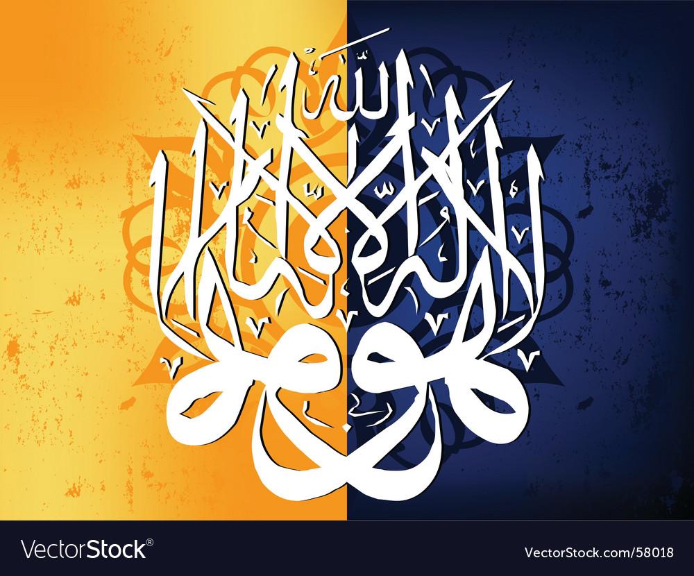 Islamic illustration vector | Price: 1 Credit (USD $1)