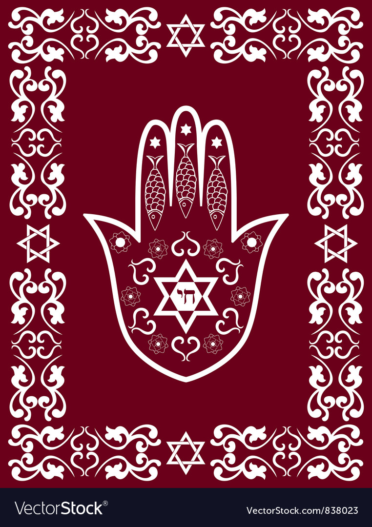 Jewish border with hamsa vector | Price: 1 Credit (USD $1)