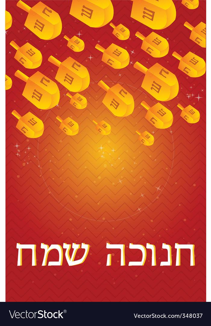 Hanukkah card with falling dreidel vector | Price: 1 Credit (USD $1)