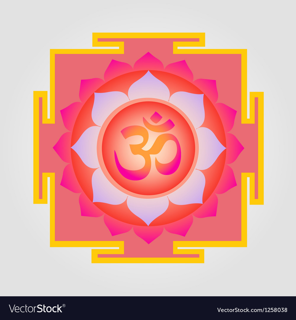 Om yantra design vector | Price: 1 Credit (USD $1)