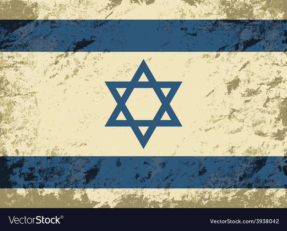 Israeli flag grunge background vector | Price: 1 Credit (USD $1)