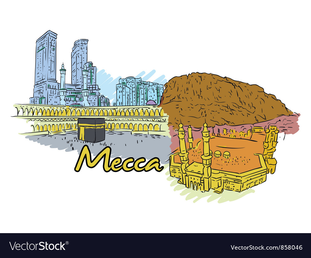 Mecca doodles vector | Price: 3 Credit (USD $3)