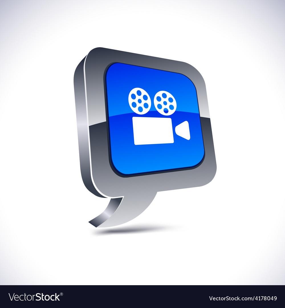 Cinema 3d balloon button vector | Price: 1 Credit (USD $1)