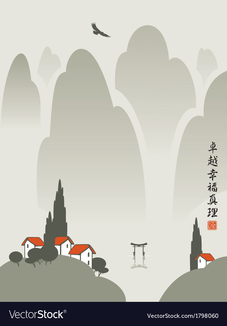 Chinese mountain village vector | Price: 1 Credit (USD $1)