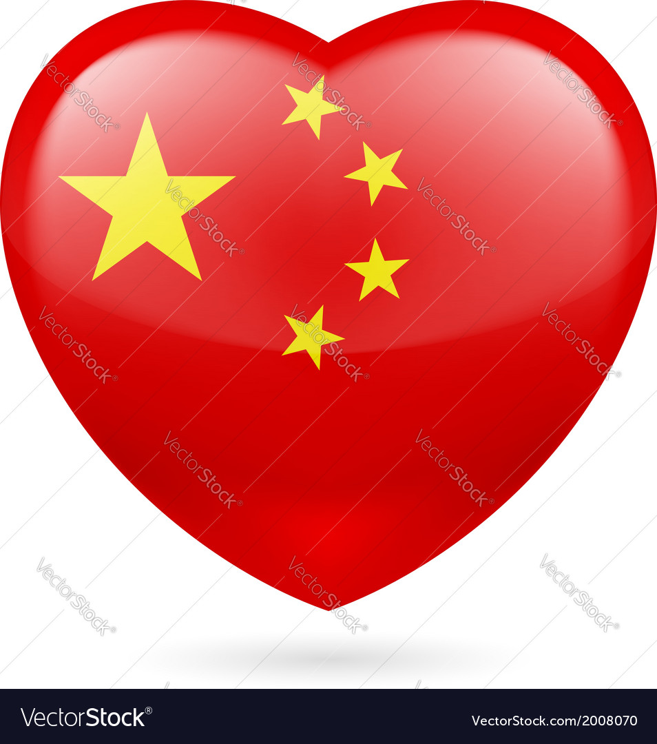 Heart icon of china vector | Price: 1 Credit (USD $1)