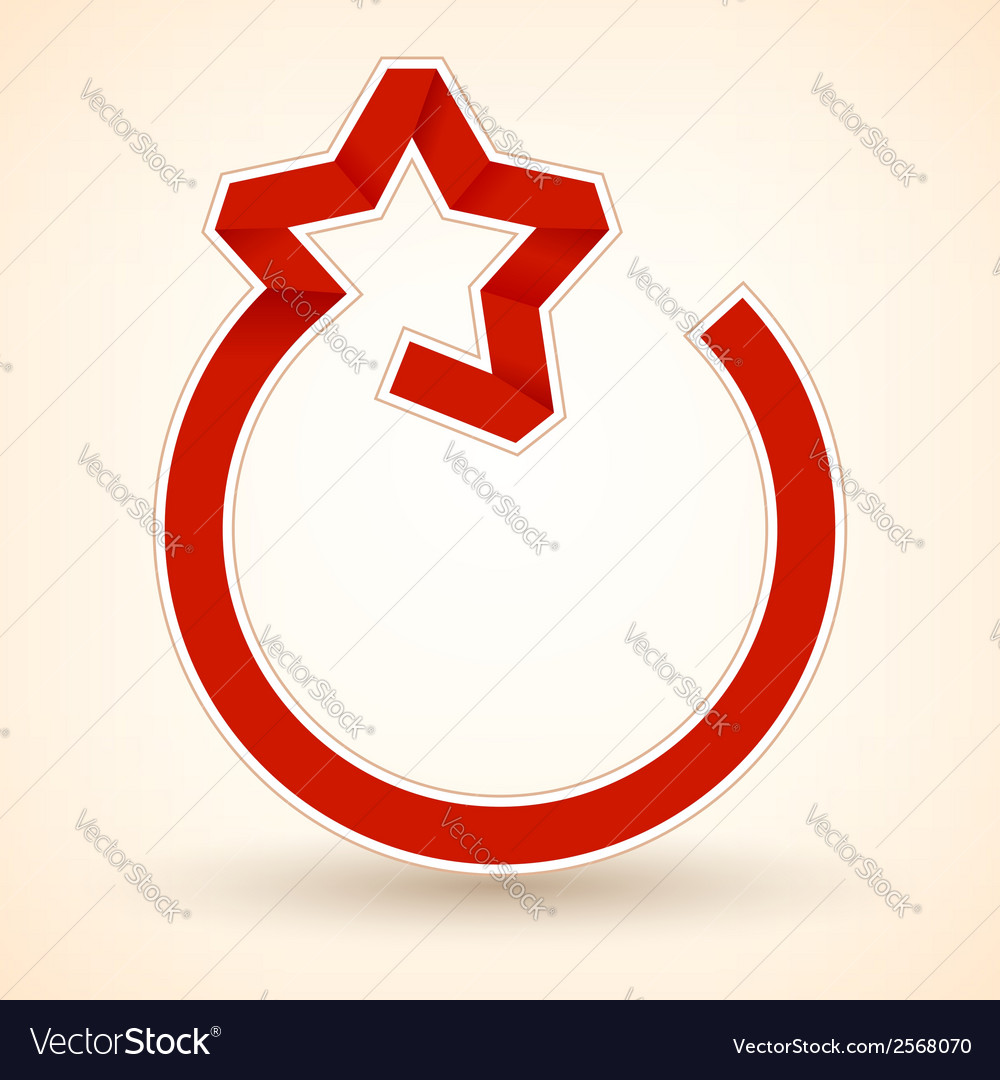Red ribbon in the shape of a star vector | Price: 1 Credit (USD $1)