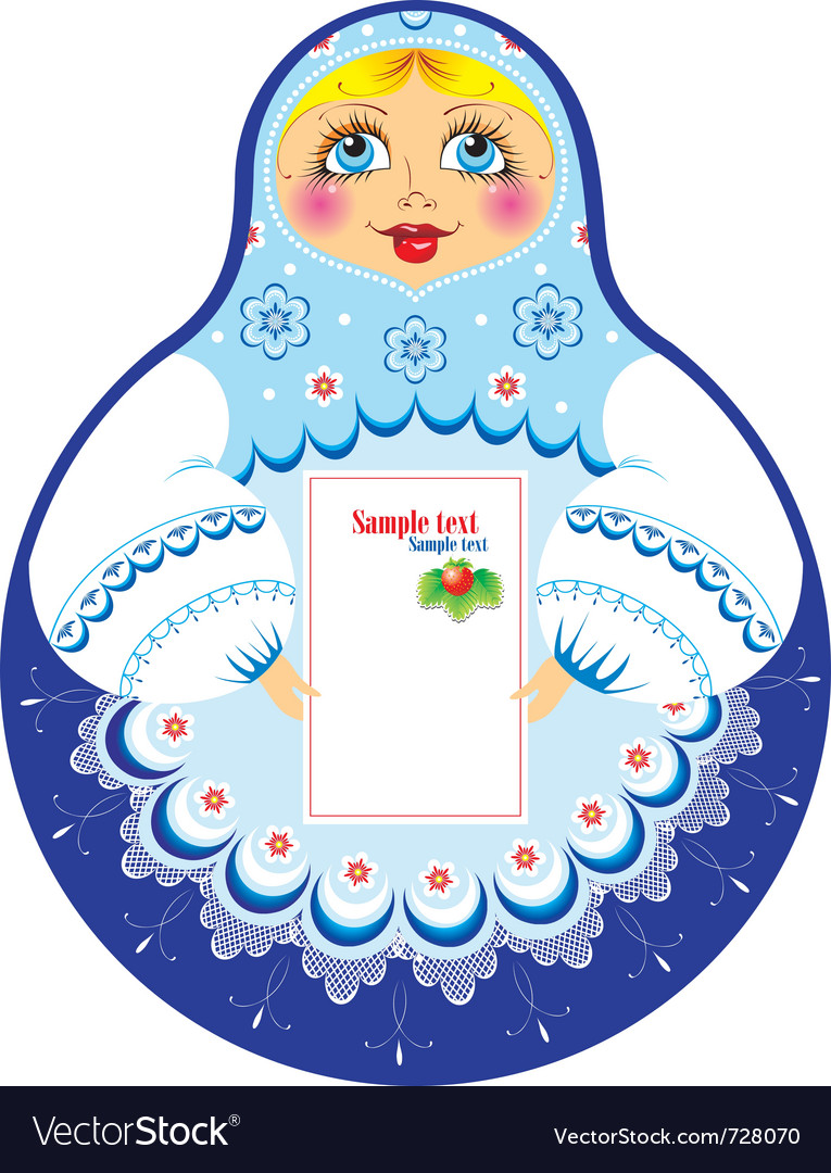 Russian doll vector | Price: 1 Credit (USD $1)