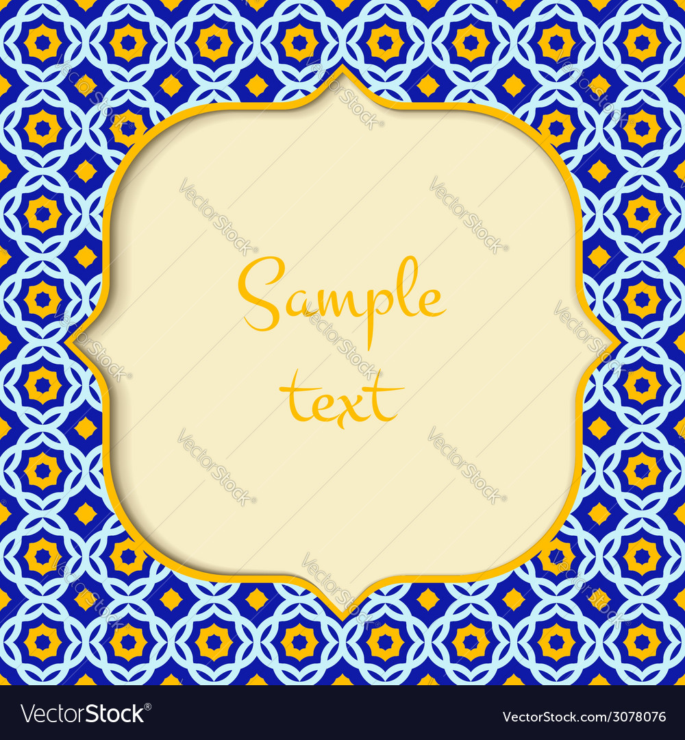 Arabic background blue vector | Price: 1 Credit (USD $1)